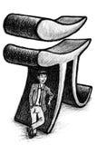 De Chinese Munt van Yuan van de zakenman Stock Fotografie