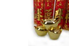 De Chinese nieuwe decoratie van het jaarfestival Royalty-vrije Stock Afbeeldingen