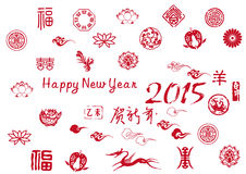 De Chinese nieuwe kaart van de jaargroet Stock Foto's