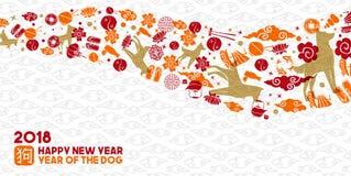 De Chinese nieuwe kaart van de het pictogramgroet van de jaar 2018 hond Stock Foto