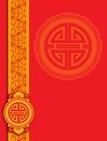 De Chinese Oosterse Achtergrond van het Patroon Stock Afbeeldingen