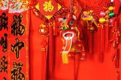 De Chinese Ornamenten van het Nieuwjaar Royalty-vrije Stock Fotografie