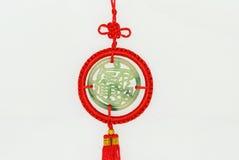 De Chinese Ornamenten van het Nieuwjaar Royalty-vrije Stock Afbeelding