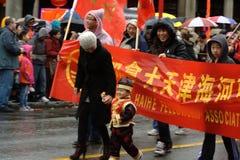 De Chinese Parade van het Nieuwjaar Stock Afbeelding