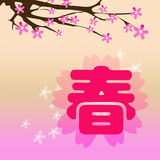 De Chinese Pioen van de Nieuwjaarskaart Royalty-vrije Stock Afbeeldingen