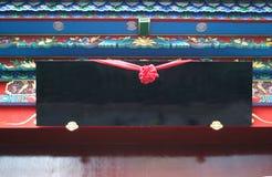 De Chinese Plaque van de Ornamentdecoratie Stock Afbeelding