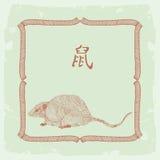 De Chinese Rat van het horoscoopteken Stock Afbeelding