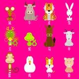 12 de Chinese reeks van het dierenriempictogram Royalty-vrije Stock Fotografie