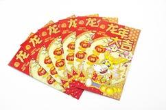De Chinese Rode Envelop van de draak Stock Foto