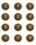 De Chinese Tekens van de Dierenriem Royalty-vrije Stock Afbeelding