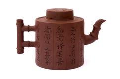 De Chinese theepot van de klei Stock Afbeelding