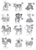 De Chinese Vectorillustratie van Grayscale van Twaalf Dierenriemdieren Stock Foto's