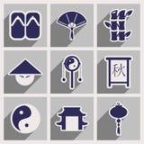 De Chinese vertaling van de Kalligrafie 2016 Chinese verbinding Royalty-vrije Stock Afbeeldingen