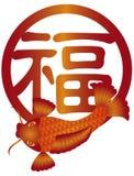 De Chinese Vissen van de Karper op de Illustratie van de Tekst van de Welvaart royalty-vrije illustratie