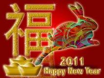 De Chinese Welvaart van het Konijn van het Nieuwjaar 2011 Kleurrijke vector illustratie