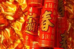 De Chinois toujours durée Images stock