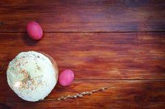 De Christian Easter vida ainda Imagem de Stock