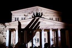 De Cirkel van het Lichte internationale festival 2016 van Moskou Stock Foto's
