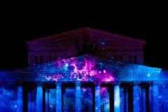 De Cirkel van het Lichte internationale festival 2016 van Moskou Stock Afbeeldingen