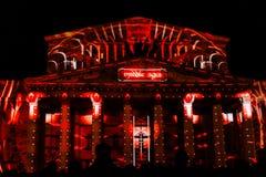 De Cirkel van het Lichte internationale festival 2016 van Moskou Royalty-vrije Stock Afbeelding