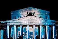 De Cirkel van het Lichte internationale festival 2016 van Moskou Stock Fotografie