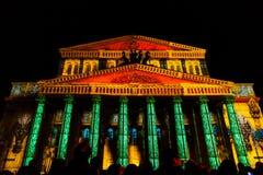 De Cirkel van het Lichte internationale festival 2016 van Moskou Stock Afbeelding