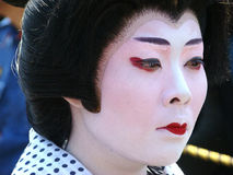 De close-up van de geishamake-up Royalty-vrije Stock Afbeelding