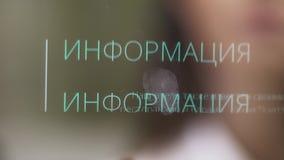 De close-upmening van de hand van de vrouw met kastanjebruin nagellak onttrekt elektronisch aanrakingspaneel stock video