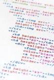 De code van het programma royalty-vrije stock foto's