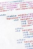 De code van het programma Royalty-vrije Stock Foto