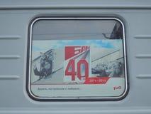 De collage in het bus` s venster royalty-vrije stock afbeeldingen