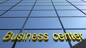 De commerciële centrumbouw Royalty-vrije Stock Afbeeldingen
