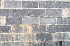De concrete achtergrond van blokmuren Stock Afbeelding