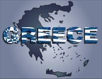 De contouren van grondgebied van Griekenland en het woord van Griekenland in de kleuren van de nationale vlag royalty-vrije illustratie