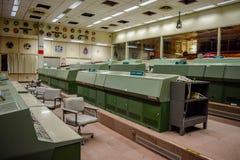 De Controlekamer van JSC Stock Fotografie