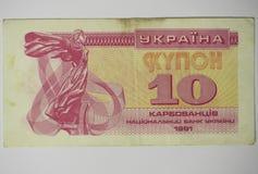 De coupon van de schatkistkaart van National Bank van de Oekraïne stock fotografie