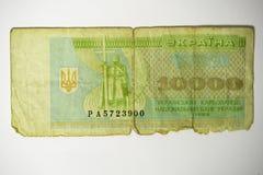 De coupon van de schatkistkaart van National Bank van de Oekraïne stock afbeelding