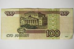 De coupon van de schatkistkaart van National Bank van Rusland stock afbeelding