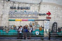 De Cultuurdorp 5 van Busangamcheon Royalty-vrije Stock Foto's