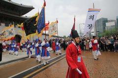 2015 de Cultuurfestival van Zuid-Korea Seoel Yeongam Wangin Stock Foto