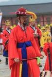2015 de Cultuurfestival van Zuid-Korea Seoel Yeongam Wangin Royalty-vrije Stock Foto
