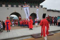 2015 de Cultuurfestival van Zuid-Korea Seoel Yeongam Wangin Stock Foto's