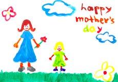 De dag van de gelukkige moeder Stock Afbeelding