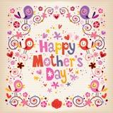 De dag van de gelukkige moeder Royalty-vrije Stock Foto's