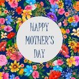 De dag van de gelukkige moeder Royalty-vrije Stock Afbeeldingen