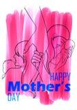 De dag van de gelukkige moeder Royalty-vrije Stock Afbeelding