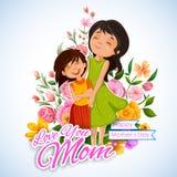 De dag van de gelukkige moeder Stock Foto