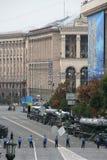 De dag van de onafhankelijkheid in de Oekraïne Stock Fotografie