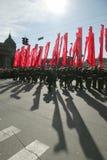 De dag van de overwinning. Stock Foto