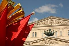 De dag van de overwinning in Moskou Royalty-vrije Stock Fotografie